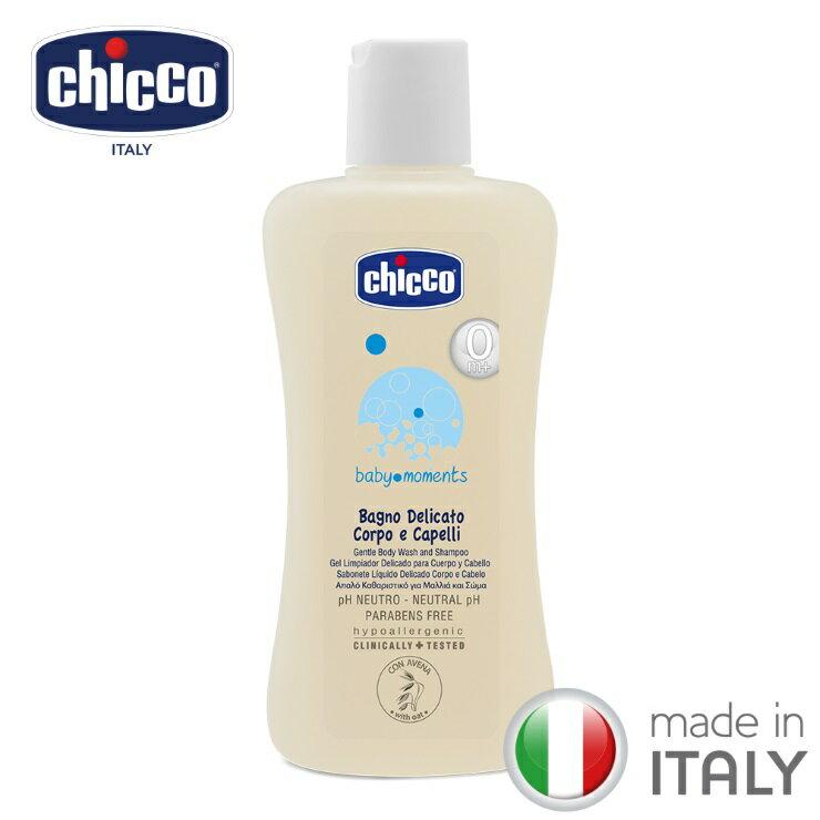 【寶貝樂園】chicco寶貝嬰兒洗髮/沐浴露200ml 溫和不流淚配方