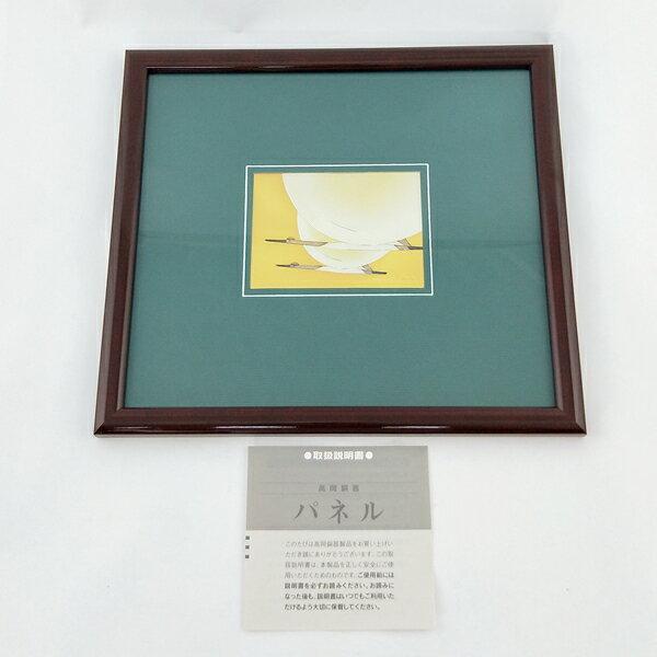日本高岡銅器【銅製鑲崁掛畫二羽鶴青峰作】純銅手工鑄造精緻工藝品日本製
