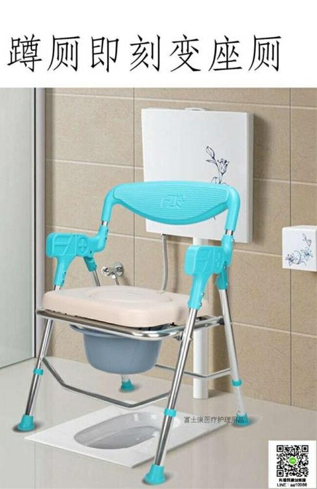 行動馬桶 富士康鋁合金老人孕婦可折疊坐便椅防滑家用行動馬桶坐廁椅洗澡椅 MKS小宅女 聖誕節禮物