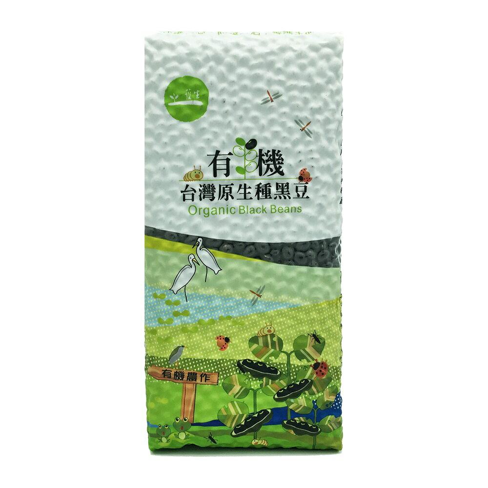 有機台灣原生種黑豆