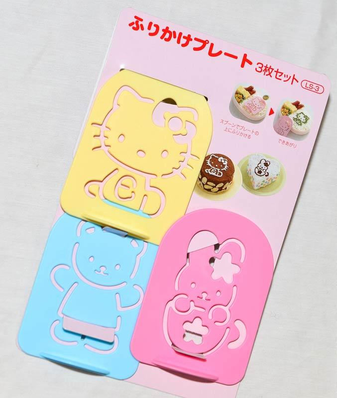 Hello Kitty 糖粉 巧克力粉 調味料 模具組 灑在榚餅或飯上 日本限定 品質保証