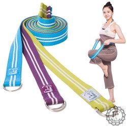 Fun Sport yoga 力樂美棉織瑜珈伸展帶(鐵扣環) - 紫色