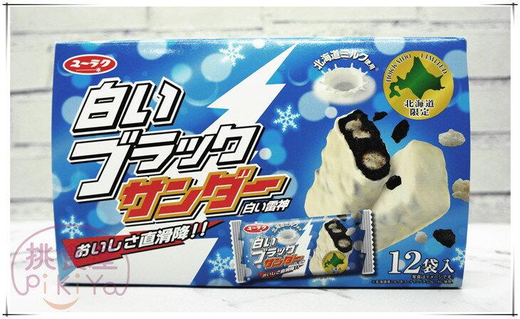 【有樂製菓】北海道限定白色雷神12入 白雷神巧克力-盒裝 =新鮮到貨= 3.18-4 / 7店休 暫停出貨 1