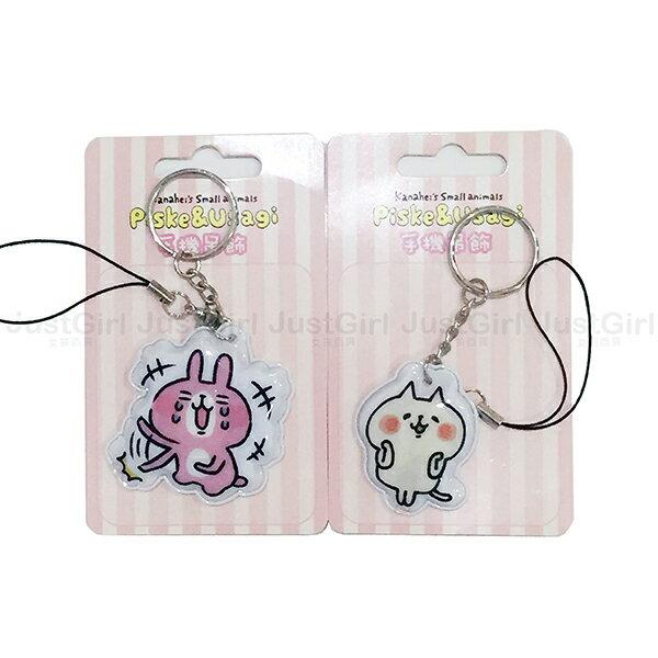 LINE 卡娜赫拉的小動物 粉紅兔兔 P助 手機吊飾 LED手電筒 鑰匙圈 文具 正版授權台灣製造 JustGirl