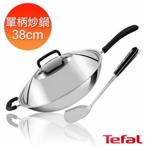 Tefal法國特福 多層鋼38CM單柄炒鍋 附鍋蓋 鍋鏟