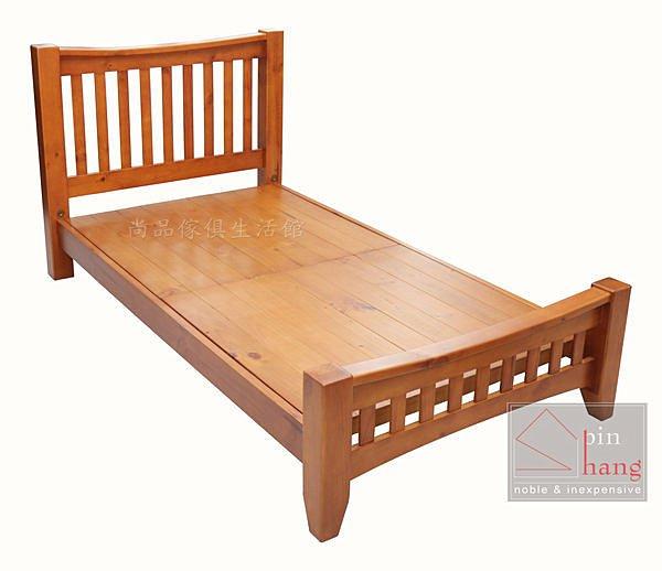 【尚品傢俱】662-22 芳澤 全實木3.5尺床台~另有5尺、6尺床台/寢室床架/單人床底/房間一人床/個人床台