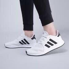 adidas nmd x plr