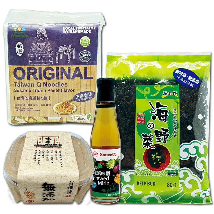【味榮】味噌湯組合(有機達人味噌.海帶芽.味醂.台灣芝麻Q麵) 1