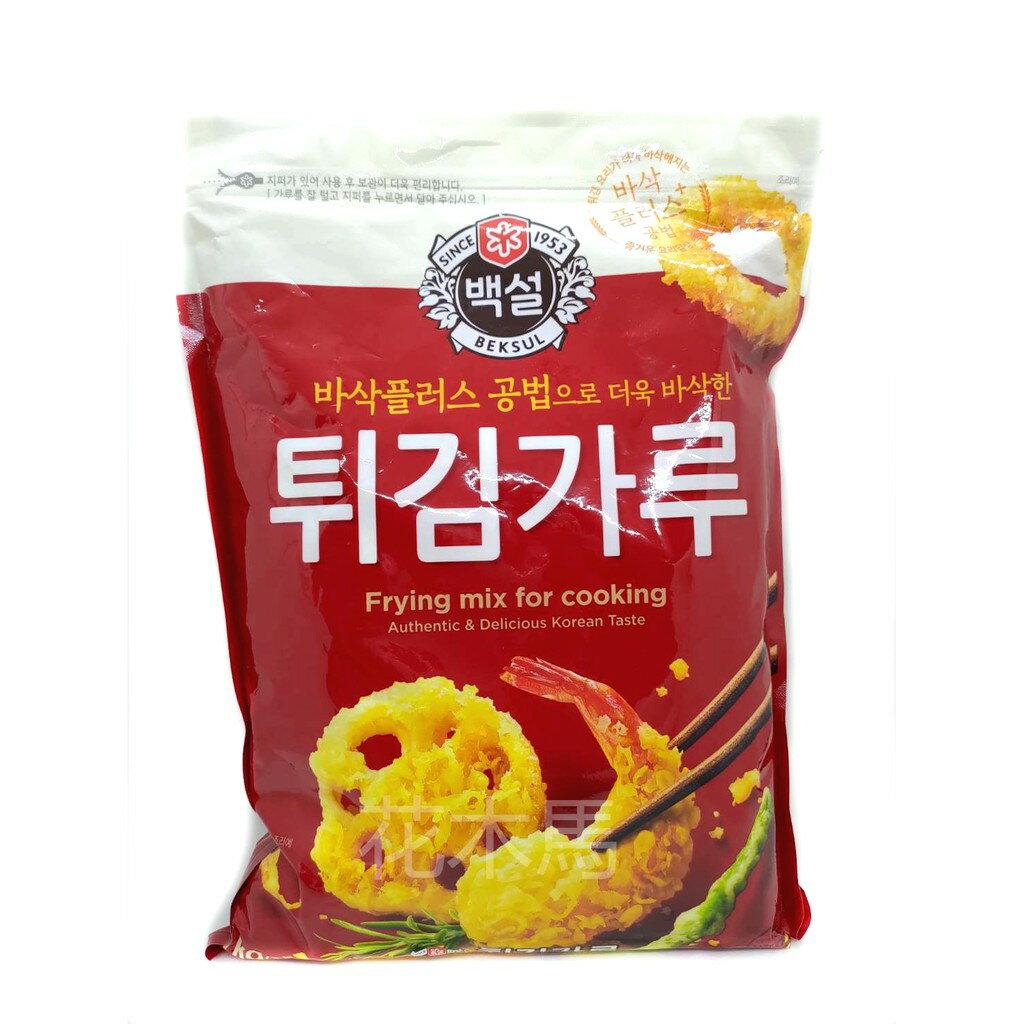 《花木馬》CJ 韓式煎餅粉  煎餅粉 酥炸粉 炸雞粉 不倒翁炸雞粉 不倒翁酥炸粉 不倒翁煎餅粉 1kg