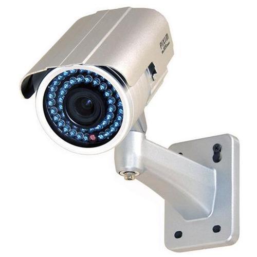 "VideoSecu IR Outdoor 1/3"" Pixim Wide Dynamic Range 690 TV Line Security Camera w/ Power & Cable WE3 2"
