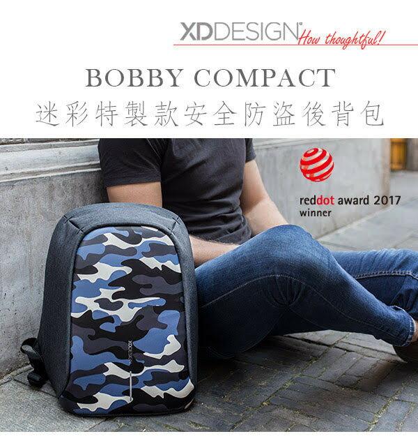 BOBBY COMPACT 迷彩特製款安全防盜後背包(桃品國際公司貨)