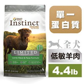 Instinct本能 低致敏羊肉無穀物全犬配方(4.4磅)