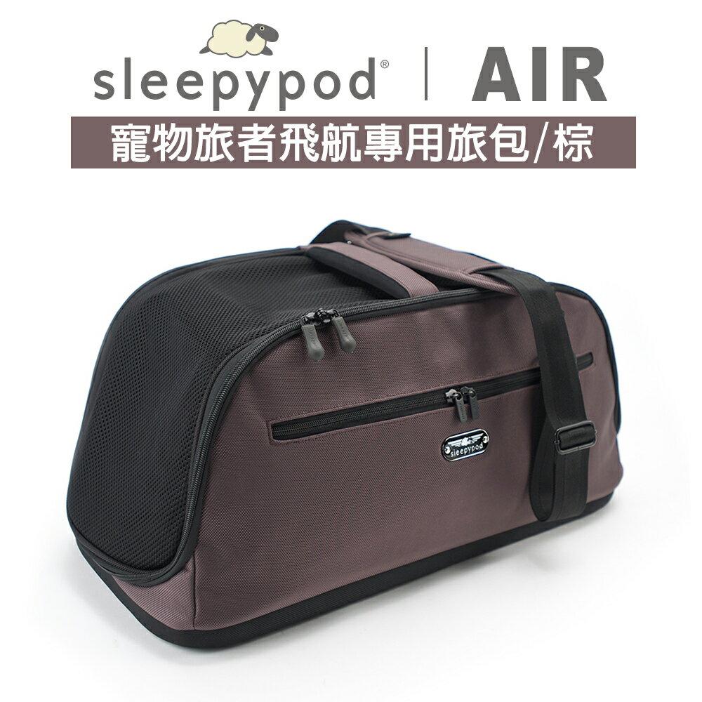 Sleepypod Air 寵物旅者飛航專用旅包-棕