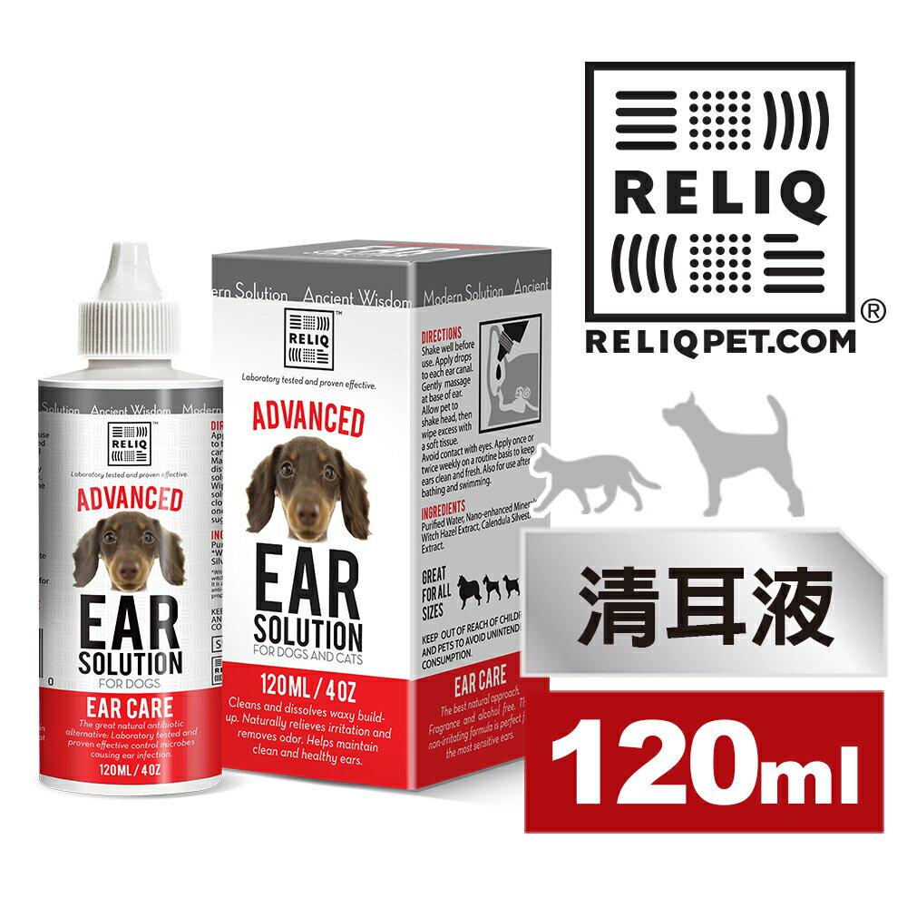 RELIQ薇莉可 火山礦泥金縷梅清耳液 120ml