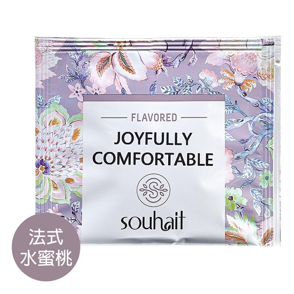 試喝包 Souhait Tea濃甜不膩法式水蜜桃調味紅茶 - Joyfully Comfortable 樂觀自在 1