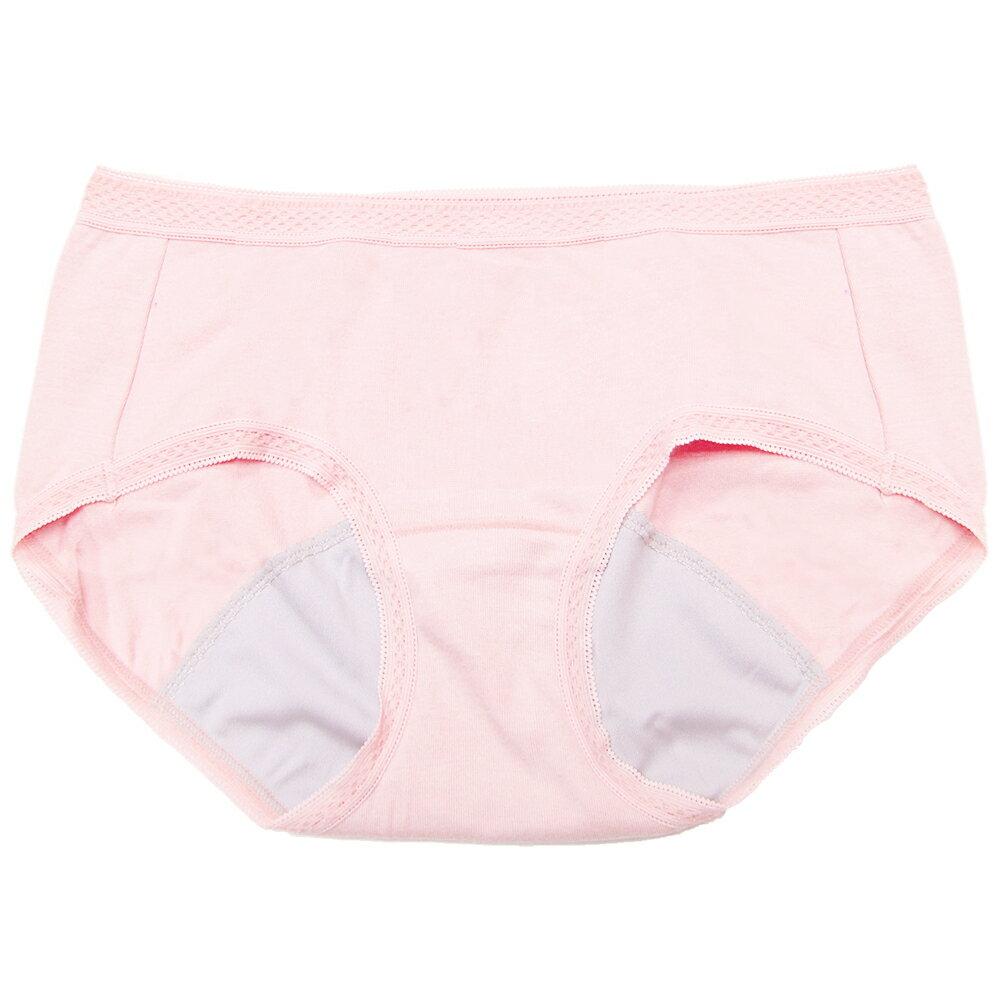 【AJM】MIT素色防漏中低腰平口生理褲(粉) 0