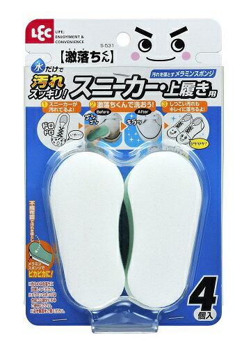 【百倉日本舖】日本製LEC小白鞋專用去汙棉/清潔海綿(4入)