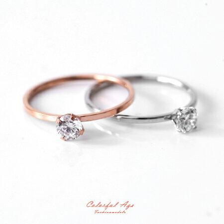 戒指 氣質單水鑽鋼製尾戒 [NC197] 柒彩年代
