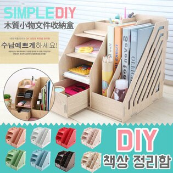 BO雜貨【SV7104】DIY木質小物文件收納盒(FL-049)桌上收納盒文件夾文具收納盒置物架收納架文件