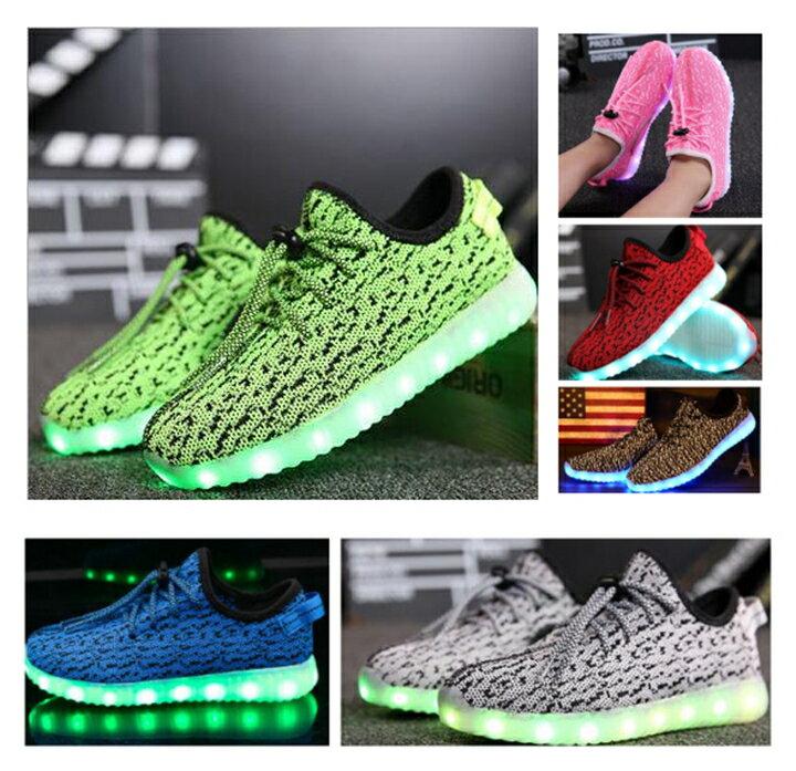 usb充電燈鞋led椰子鞋七彩夜光慢跑鞋情侶鞋親子鞋