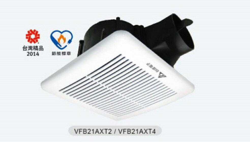 台達電子DC直流換氣扇21型 VFB21AXT4