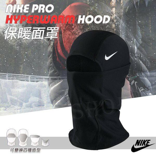 NIKE Hyperwarm 保暖包覆頭套 可換4種造型 面罩 跑步/釣魚 @(NHK63)