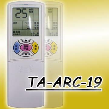 【企鵝寶寶】TA-ARC-19(大同/東芝)全系列變頻冷、暖氣機遙控器**本售價為單支價格**