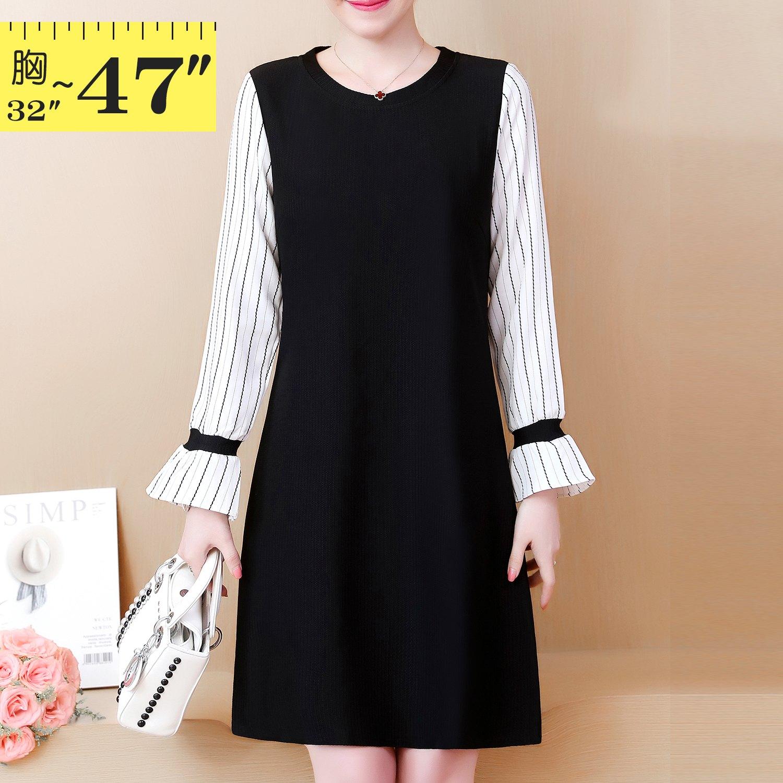 連身洋裝--氣質優雅條紋拼接喇叭袖A字修身百搭圓領長袖連衣裙(黑M-3L)-A336眼圈熊中大尺碼 1