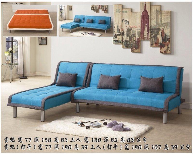 !新生活家具! 北歐風 沙發床 亞麻布 L型沙發床 沙發套 藍色 三人位沙發床 《奶油滾邊》 可拆洗 非 H&D ikea 宜家