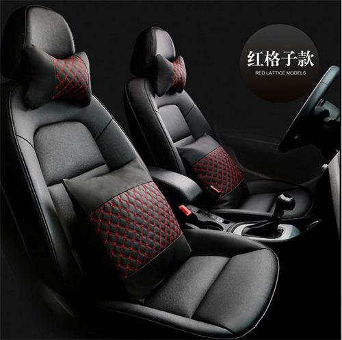 汽車用頭枕 高 菱格紋 頸枕 靠枕 抱枕 1對入 共2個