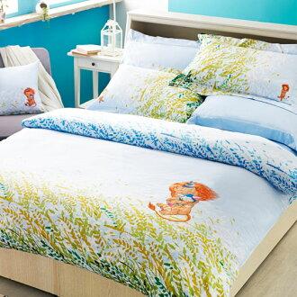 【繪見幾米】擁抱 擁抱獅子-兩用被床包組 【贈方形刺繡抱枕】
