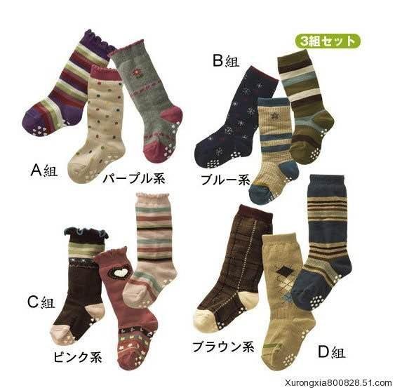 =優生活=日單 千趣會兒童中筒襪 男童 女童中筒襪 荷葉邊襪 條紋襪 格子襪 棉質童襪 四款可選 三雙一組
