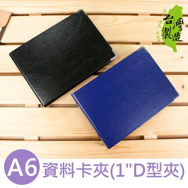 珠友文化:珠友LE-61007A650KLeader資料卡夾檔案夾文件資料夾空夾D型夾