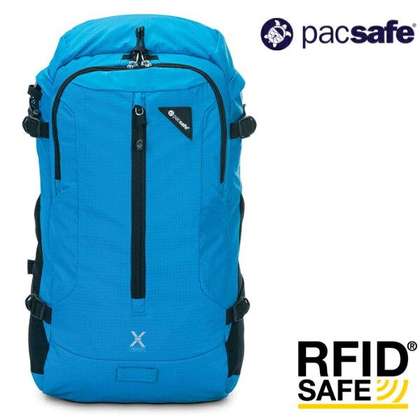 【Pacsafe澳洲】VenturesafeX22防盜雙肩背包-22L旅行後背包防盜包防盜背包藍色(60410616)