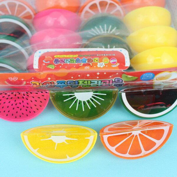 切半水果水晶土 水果珠光水晶泥(不沾手)/一袋12個入{促15} 童玩黏黏土YF13284