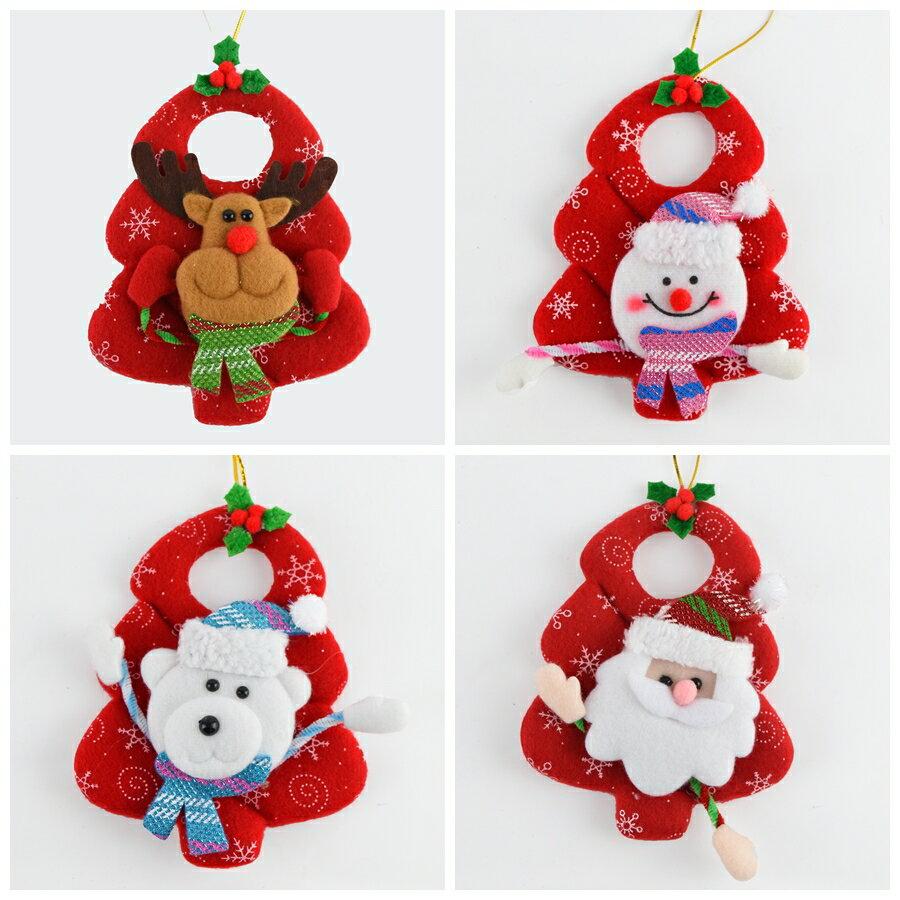 X射線【X457081】樹型聖誕公仔吊飾(隨機出貨),聖誕節/交換禮物/掛飾/裝飾/吊飾/聖誕襪/禮物袋/糖果袋