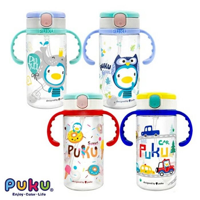 PUKU 藍色企鵝 Tritan 彩虹糖水杯 吸管練習喝水杯 330ml 水杯 14736 - 限時優惠好康折扣