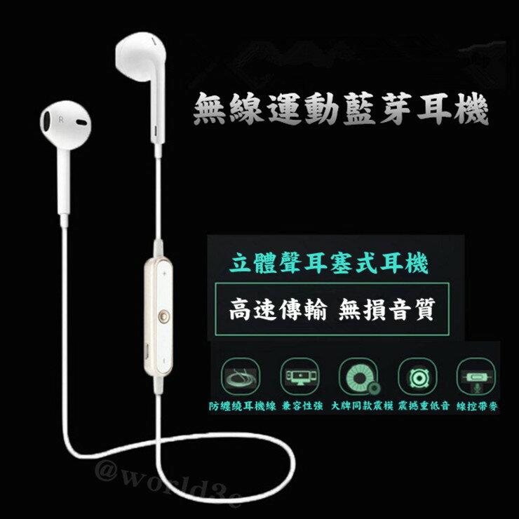 運動藍芽耳機 入耳式 耳塞式 無線耳機 立體聲 無線耳機 重低音 通話 通用耳機 iPhone 安卓 三星 耳機