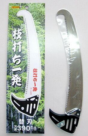 N~760~1折合式高枝鋸替刃^(關刀鋸^)NISHIGAKI  鋸 鋸子