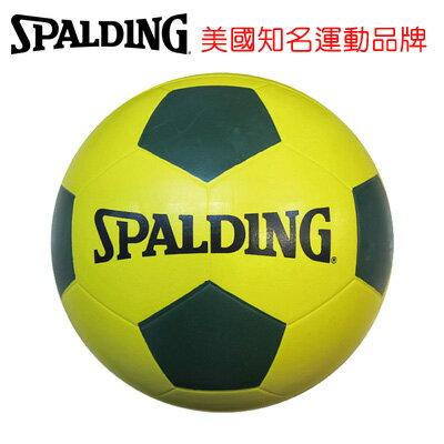 永昌文具【SPALDING】 斯伯丁 足球系列 SPB61738 Tornado 足球(白黑) 4號 /個