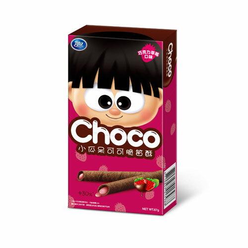 ★買一送一★小瓜呆可可脆笛酥-巧克力草莓67g【愛買】