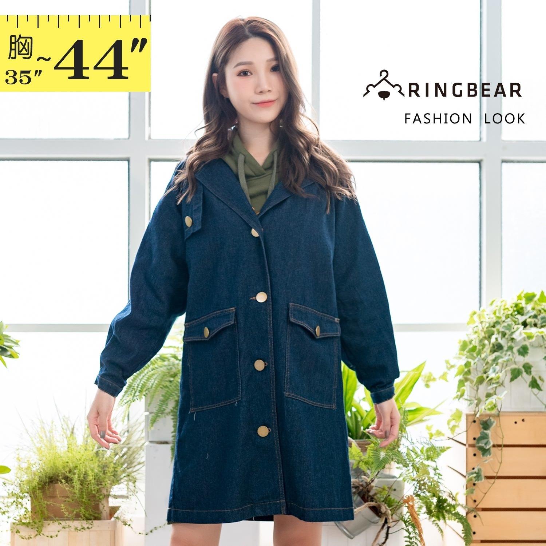 外套大衣--優質率性英字印花斜肩袖排扣口袋寬鬆修身牛仔外套(藍L-2L)-J258眼圈熊中大尺碼 1