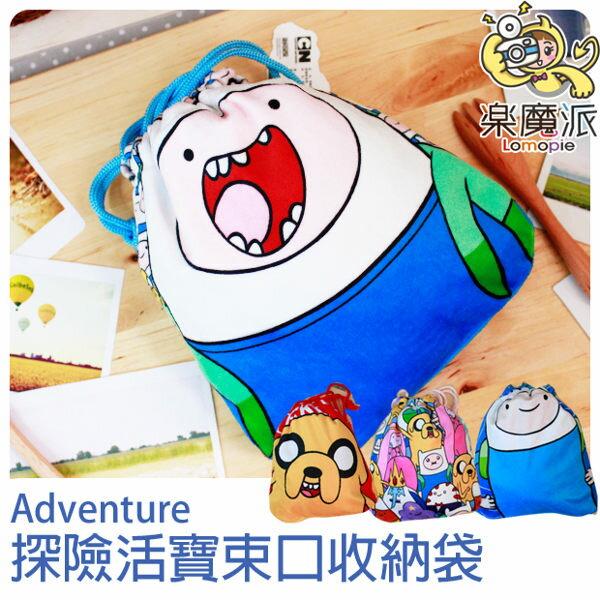 『樂魔派』卡通頻道正版 探險活寶 絨毛收納包內袋 阿寶老皮泡泡糖公主冰霸王