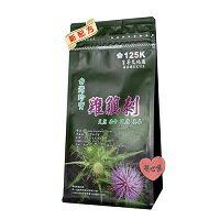 【百茶文化園】雞鵤刺茶(雞角刺)22包/袋