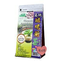 【百茶文化園】扁桃斑鳩菊茶(南非葉)22包/袋