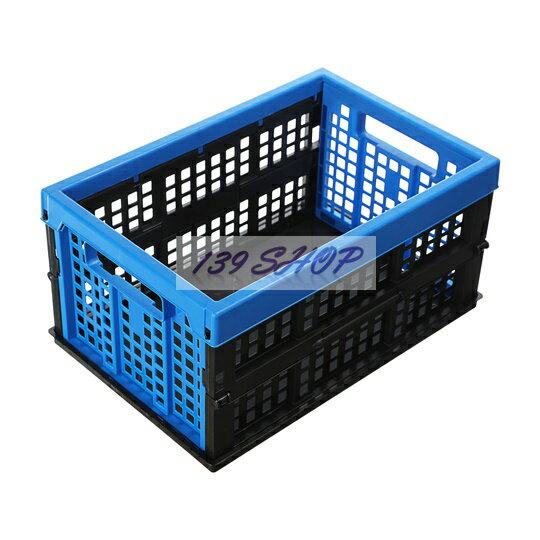 DY-221 中美式摺疊籃(藍) / 置物箱 整理工具箱 玩具箱 收納箱【139百貨】