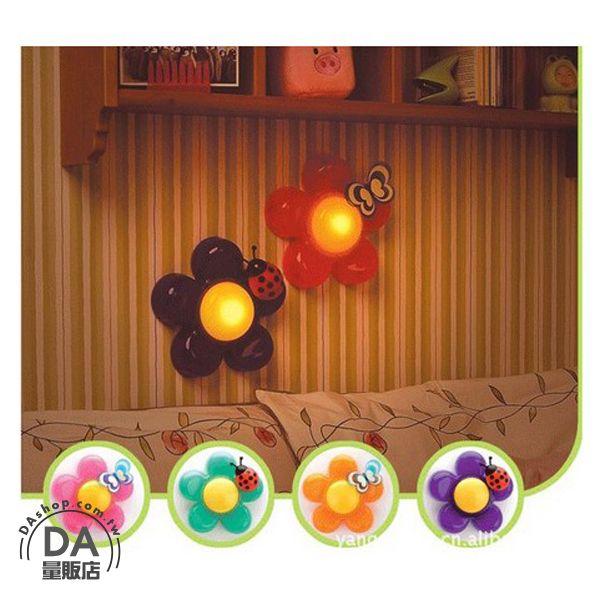 《DA量販店》LED 梅花燈 按拍燈 花朵 拍拍燈 小夜燈 居家擺飾 裝飾 燈飾 款式隨機(79-1955)