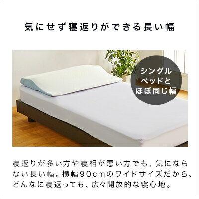 True Sleeper Seventh Pillow 舒眠記憶枕 枕頭 TR7P3SHY。20個工作天後配送。-日本直送 日本樂天-日本必買 日本樂天代購(15984*3) /  件件含運 4