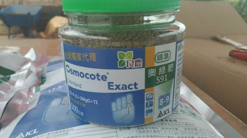 奧斯魔肥-奧綠肥 500公克 罐裝