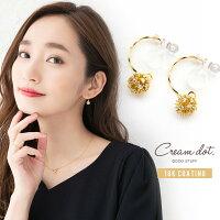 日本CREAM DOT / 小華麗鋯石夾式耳環 / e00216 / 日本必買 日本樂天直送(1580) 0
